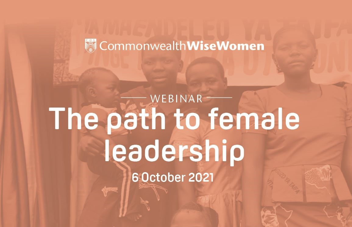 """Graphic image promoting """"The path to female leadership"""""""